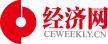 中國經濟周刊